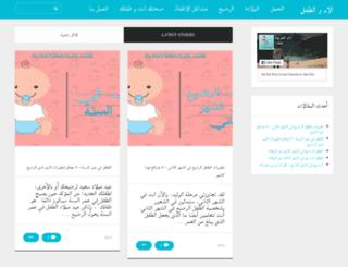 alwaysmaylee.com screenshot
