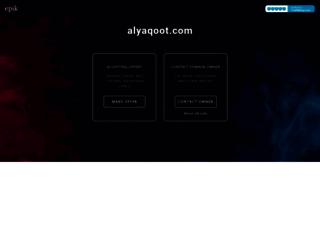 alyaqoot.com screenshot
