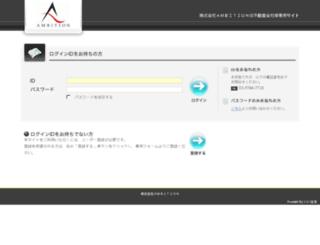 am-bition.es-b2b.com screenshot