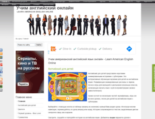 am-en.ru screenshot