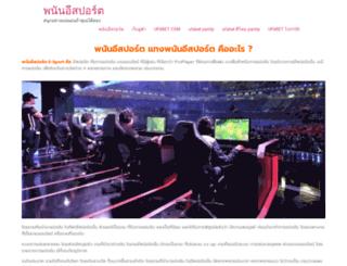 am-horizon.com screenshot