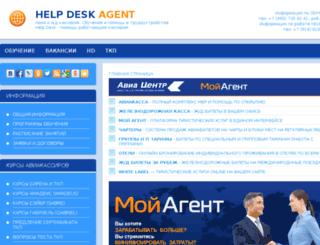 am-ts.ru screenshot