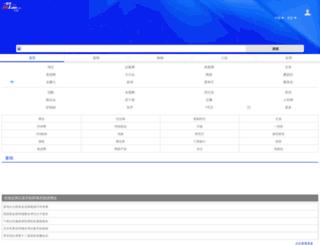 am.16lao.com screenshot