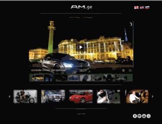 am.ge screenshot