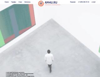 am4u.ru screenshot