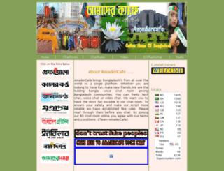 amadercafe.com screenshot