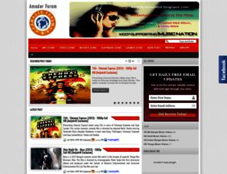 amaderforumbd.blogspot.in screenshot