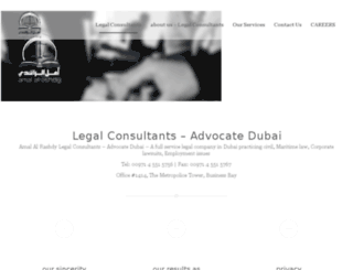 amalalrashdy.com screenshot