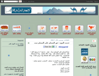 amalatawy.blogspot.com screenshot