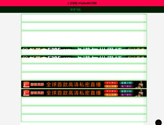 amanohirokazu.com screenshot