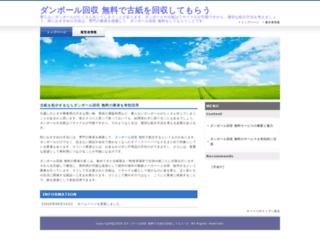 amaraholisticwellbeing.com screenshot