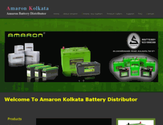 amaronkolkata.com screenshot