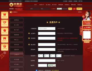 amaxix.com screenshot