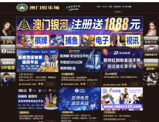 amaxtek.com screenshot