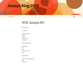 amaya-ua.ru screenshot