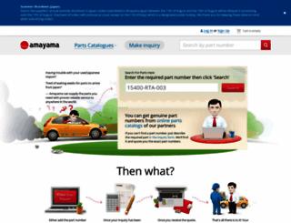 amayama.com screenshot