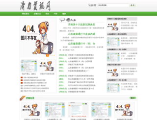 amazingnaija.com screenshot