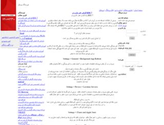 amazon-mobile.bigsite.ir screenshot