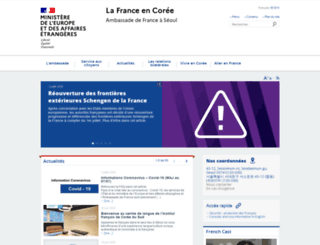 ambafrance-kr.org screenshot