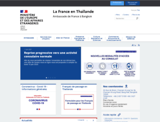 ambafrance-th.org screenshot