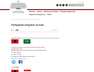 ambasadat.gov.al screenshot