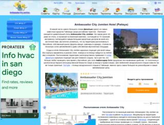 ambassador-city-jomtien.ru screenshot