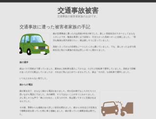 amberoneal.net screenshot
