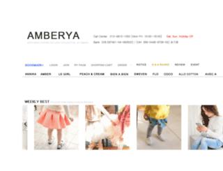amberya.co.kr screenshot