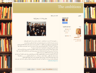 ambitiondream.blogspot.com screenshot