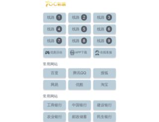 ambito5.com screenshot