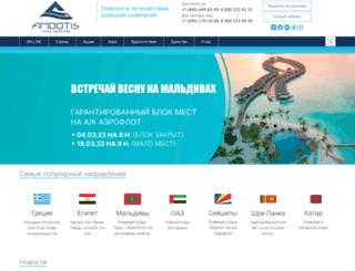 ambotis.ru screenshot