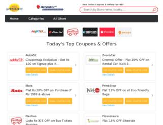 ambuja.couponraja.in screenshot