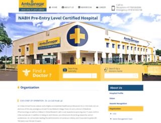 ambujahospital.org screenshot