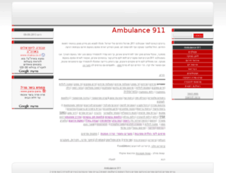 ambulance911.com screenshot