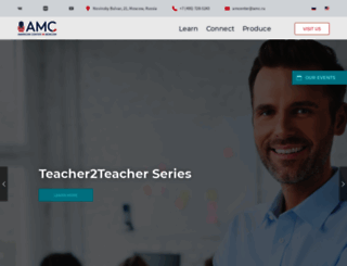 amc.ru screenshot