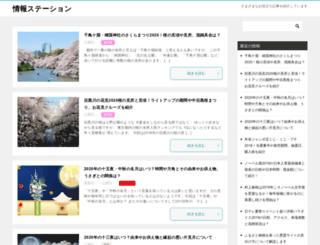 amccrh.com screenshot