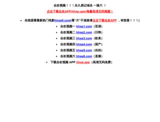 amch-chauff.com screenshot