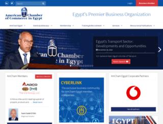 amcham.org.eg screenshot