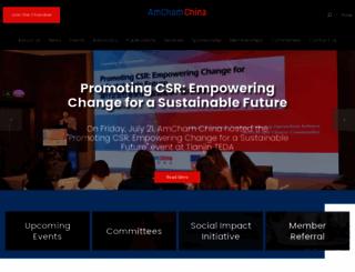amchamchina.org screenshot