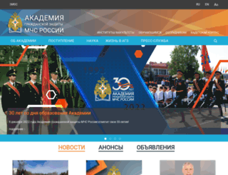 amchs.ru screenshot