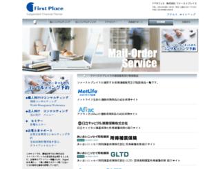 ame-car-direct.com screenshot