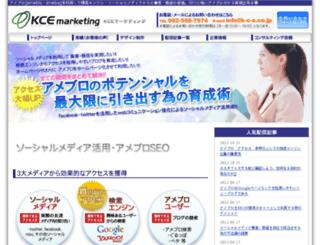 ameblo-seo.com screenshot