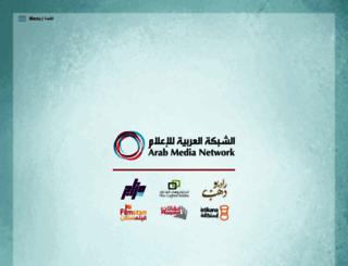 amedianet.com screenshot