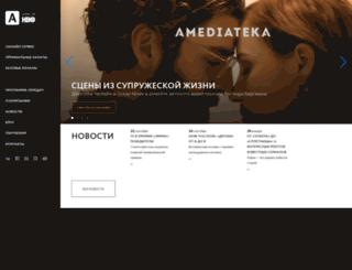 amediatv.ru screenshot