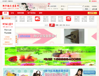 ameilt.com screenshot