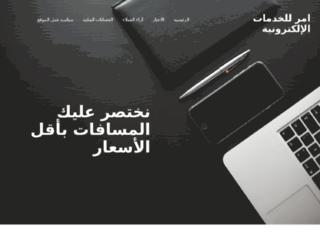 amer24.com screenshot