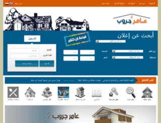 amergroup2.com screenshot