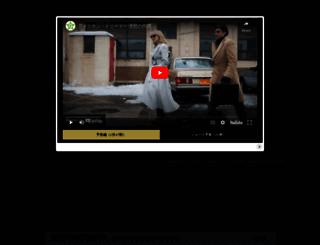 american-dreamer.gaga.ne.jp screenshot