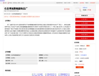 american-novel.com screenshot