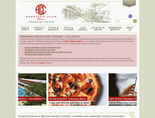 americanclub.org.tw screenshot
